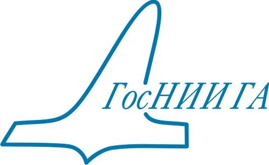 ГосНИИ ГА лого