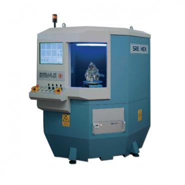 Рентгенотелевизионная система S.R.E HEX